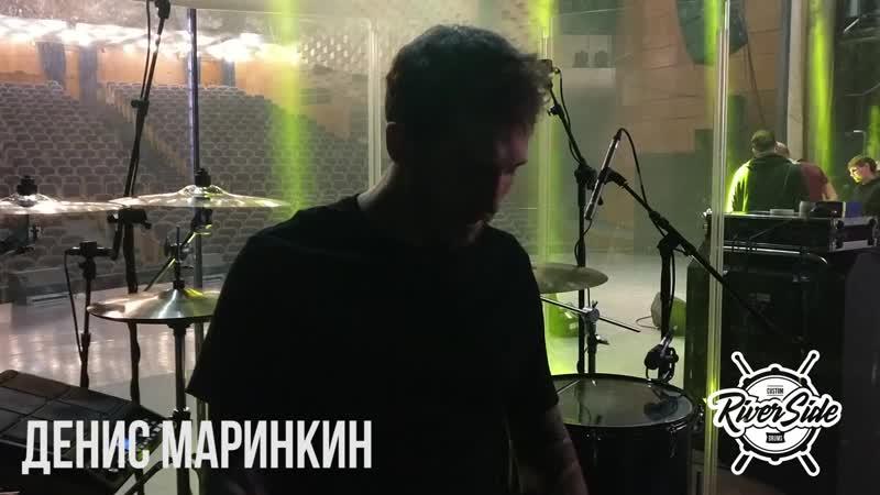 Денис Маринкин о малом барабане Riverside Custom Drums