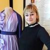 Yulya Mikityuk