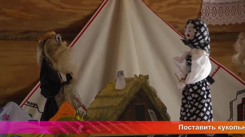 Од пинге. На Мордовском подворье показали кукольный спектакль