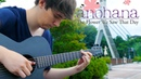 Anohana ED Secret Base Fingerstyle Guitar Cover
