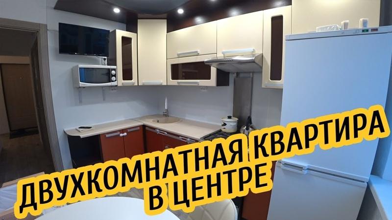 Бугриэлт Двухкомнатная квартира ул Куйбышева Брест