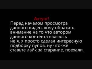 ПРАВИЛЬНАЯ РЕКЛАМА  32 RYTP (ALL)