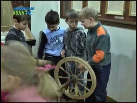 В Конаковском краеведческом музее школьники познавали быт своих предков