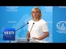 Zakharova Simply No Words to Describe Ukraine's New Anti Russian Language Laws