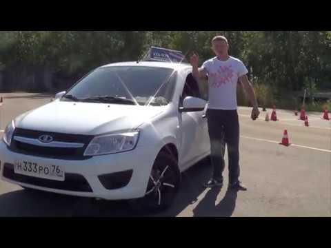 Выполнение упражнений на автодроме