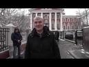 Захват Международного фонда славянской письменности и культуры