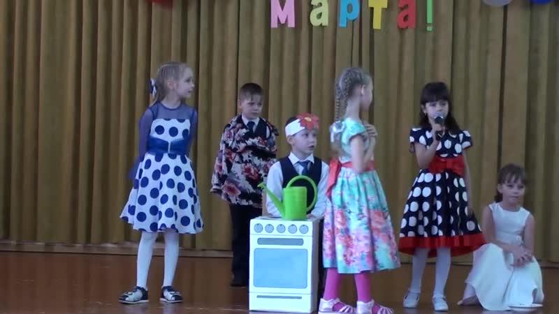 Фильм учителя английского языка Мариной А.А. Концерт к 8 марта от 1 классов