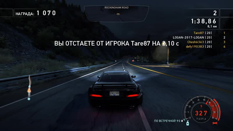 Need for Speed Hot Pursuit 2018.Гонка !
