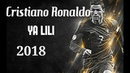 Cristiano Ronaldo • Ya lili 2018 • Skills and Goals • HD