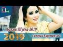 Ситораи Кароматулло - Базми Туёна 2019 | Sitorai Karomatullo - Tuyona 2019