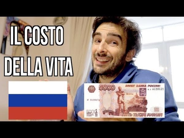 Il Costo della vita e i Supermercati in Russia (A Mosca)