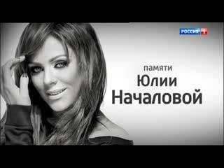 Андрей малахов. прямой эфир. последние 24 часа юлии началовой - 18.03.2019