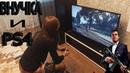 GTA 5 на PS4 - прохождение ГТА 5 - СЕКСУАЛЬНАЯ ДЕВУШКА В GTA 5 на PSP4