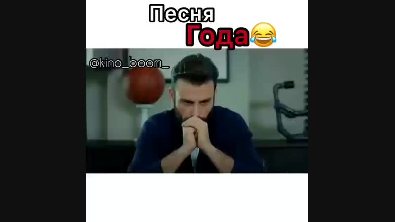 Kiralik Ask Любовь напрокат