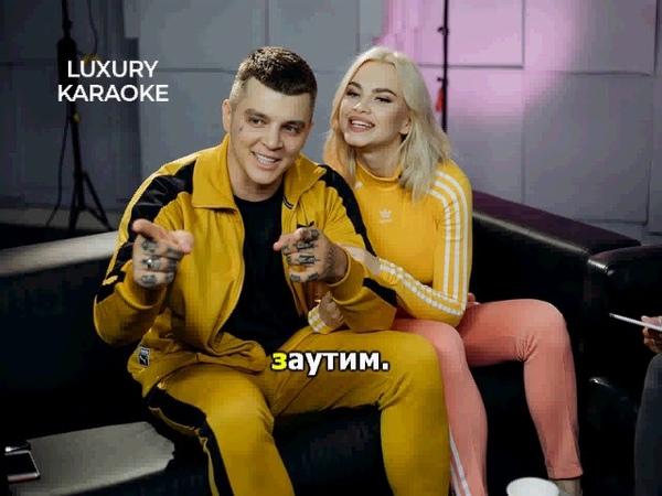RASA - Давай замутим (Караоке Новинка 2018)