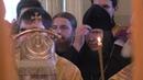 Православные челябинцы во главе с митрополитом Никодимом встретили мощи святителя Луки Крымского в Свято Симеоновском кафедральном соборе