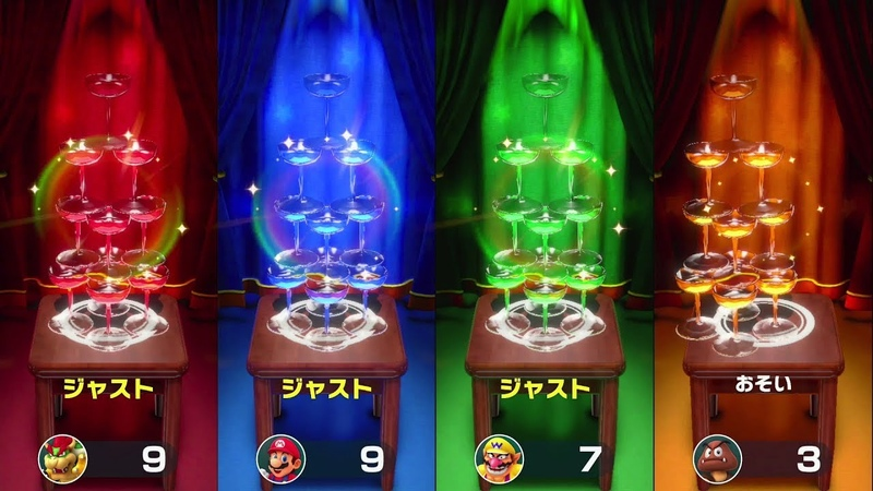 【スーパー マリオパーティ】ひっぱれテーブルクロス