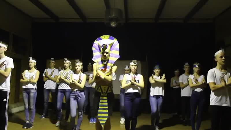 Краснокаменская СОШ № 4. Танец - Египет (весна 2018)