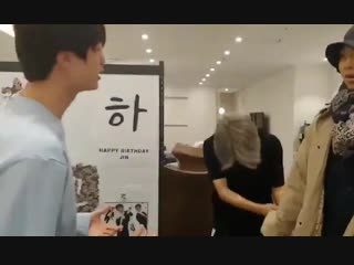 namjoon was wearing a very thick layer of clothes compared to the other two members so jim