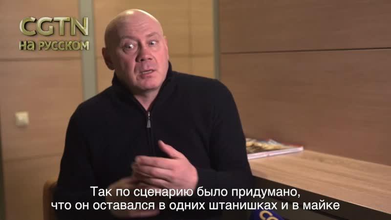 Фильм Как я стал русским о китайском парне, приехавшим в Россию ради любимой, выходит в прокат в КНР.