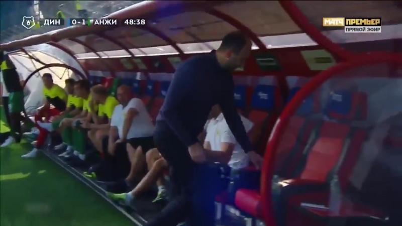 «Динамо» 0-1 «Анжи». Гол Андреса Понсе