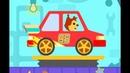 Мультики про Машинки Тюнинг Ремонт Развивающие Мультфильмы Игры для Детей