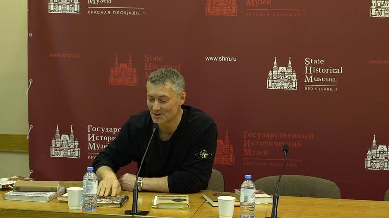 Дилетантские чтения в ГИМе Александр Македонский кумир или супостат