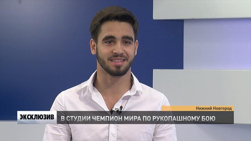 Эксклюзивное интервью: спортсмен Тахир Токарев