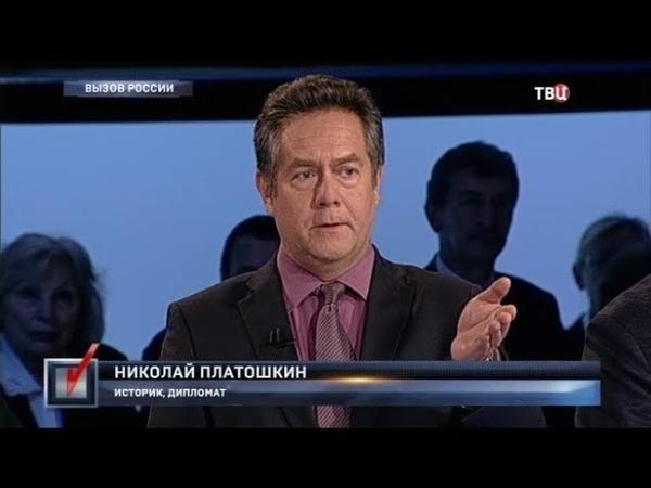 Право голоса_16-10-18.Вызов России.Антироссийские санкции создают серьёзные риски для роста экономики и реализации указов президента, заявил глава Счётной палаты Алексей Кудрин.