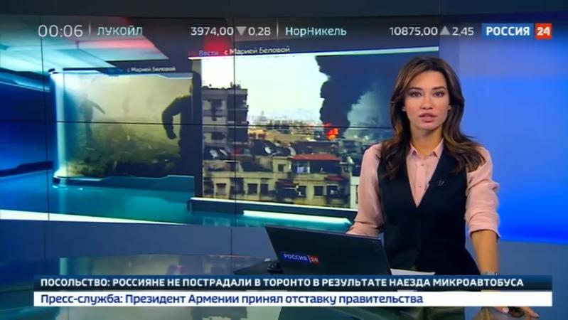 Новости на Россия 24 • Гута вновь обстреляна боевиками