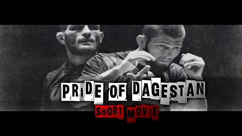 Khabib Nurmagomedov Highlights | Pride Of Dagestan | Short Film