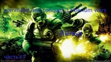 command and conquer 3 tiberium wars часть#7 Кёльн
