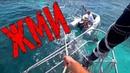 Только наши так могут - Буксир яхты надувной лодкой. Как залезть на мачту? Яхтинг на Карибах.