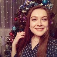 Алина Минеева