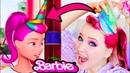 БАРБИ УЧИТ МЕНЯ ПРИЧЕСКЕ ЕДИНОРОГА! Повторяю За Куклой Барби!