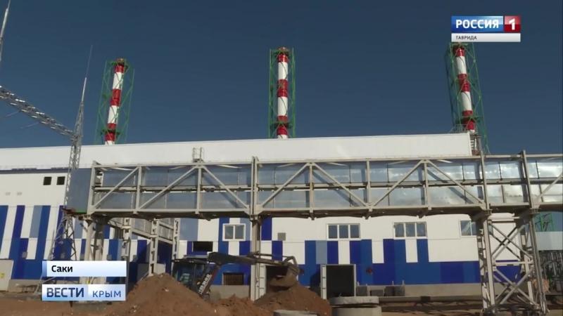 Сакская ТЭЦ в ноябре начнет вырабатывать 120 мегаватт