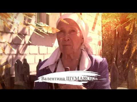 ПО ДУШАМ… «О войне»…Валентина Шумакова