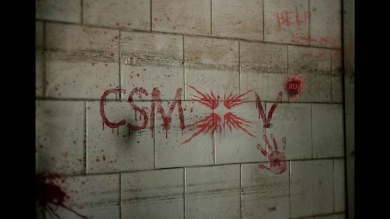 Zm_silent_hill