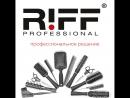 Riff. Silicon Line