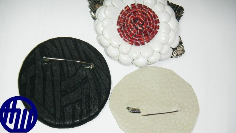Как пришить к броши английскую булавку. Come cucire un perno di spille. How to sew a pin to a brooch