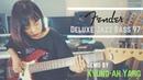 Fender Deluxe Jazz Bass V | Kyung-ah Yang | 양경아