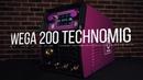 💥 Сварочный полуавтомат Wega 200 TECHNOMIG АРТ СВАРКА Сварочное оборудование Набережные Челны