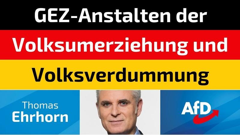 Thomas Ehrhorn (AfD) - GEZ-Anstalten der Volksumerziehung und Volksverdummung