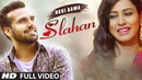 Navi Bawa Slahan Full Video Song Desi Crew T-Series Apna Punjab