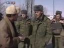 Вторая чеченская война Чеченские боевики в плену у Российской армии