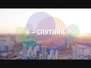Юлия Гусарова: кроме Спутника, других вариантов не ищем
