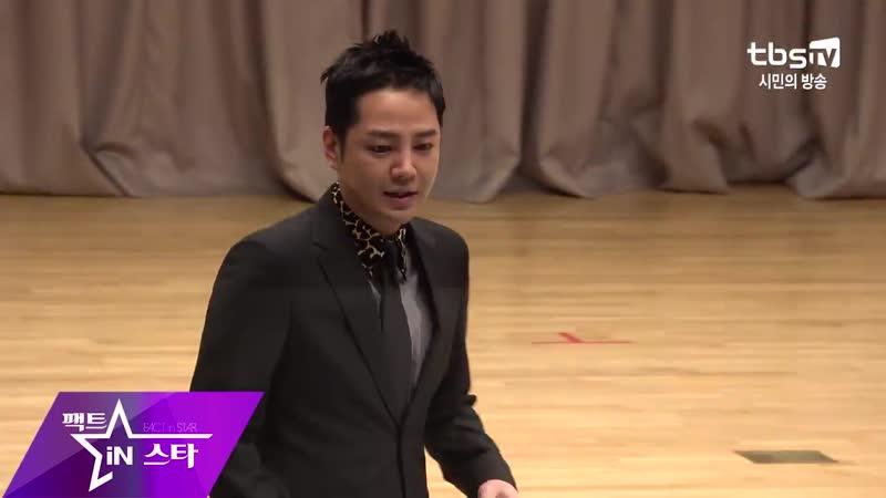 장근석 highlight @ SBS 드라마 스위치 Press Conference