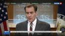 Новости на Россия 24 • Освобождение Мосула: Госдеп США обиделся на сравнение ситуации с Алеппо