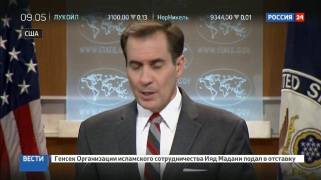 Новости на Россия 24 • Освобождение Мосула Госдеп США обиделся на сравнение ситуации с Алеппо