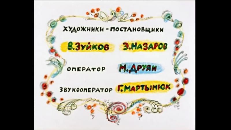 Сборник мультиков_ Винни Пух _ Winnie the Pooh russian animation